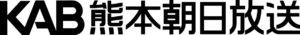 KABロコ__KAB熊本朝日放送