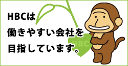 bn_work